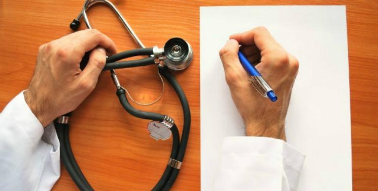 Tıp Fakülteleri Sağlık Bakanlığı'na Bağlanacak